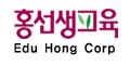 홍선생교육 Logo