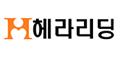 헤라잉글리쉬 Logo
