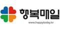 행복매일신문 Logo