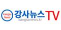 강사뉴스 Logo