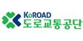 도로교통공단 서울지부 Logo