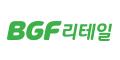 BGF리테일 Logo