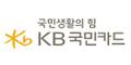 KB국민카드 Logo