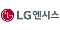 LG엔시스 Logo