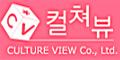 S.I.컬쳐뷰 Logo