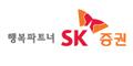 SK증권 Logo