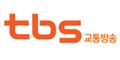 tbs교통방송 Logo