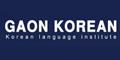 가온한국어 Logo