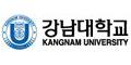 강남대학교 Logo