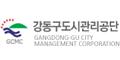 강동구도시관리공단 Logo
