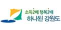 강원도청 Logo
