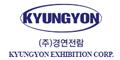 경연전람 Logo