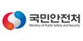 국민안전처 Logo