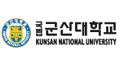 군산대학교 Logo