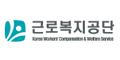 근로복지공단 Logo