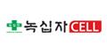 녹십자셀 Logo