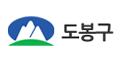 도봉구청 Logo