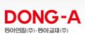 동아연필 Logo