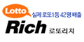 리치커뮤니케이션즈 Logo