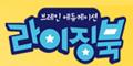 가림에듀 Logo
