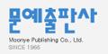 문예출판사 Logo