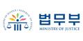 법무부 Logo
