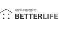 베터라이프 Logo