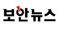 보안뉴스 Logo