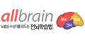 브레인킹 Logo