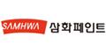 삼화페인트 Logo