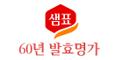 샘표식품 Logo