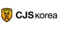 씨제이에스 Logo
