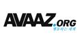 아바즈 Logo