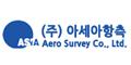 아세아항측 Logo