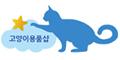 에뜨베리테일 Logo