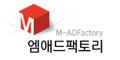 엠애드팩토리 Logo