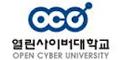 열린사이버대학교 Logo