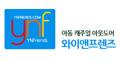 와이앤프렌즈 Logo
