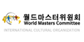 월드마스터위원회 Logo