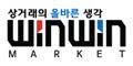 윈윈마켓 Logo