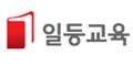일등교육 Logo