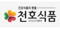 천호식품 Logo