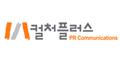 컬처플러스 Logo