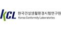 한국건설생활환경시험연구원 Logo