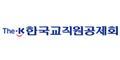 한국교직원공제회 Logo