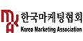 한국마케팅협회 Logo