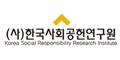 한국사회공헌연구원 Logo