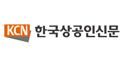 한국상공인신문 Logo
