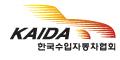한국수입자동차협회 Logo