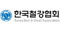 한국철강협회 Logo